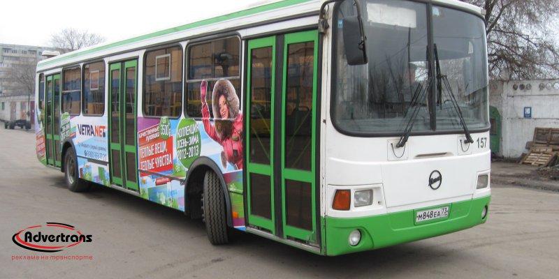 Реклама на автобусах в Тюмени