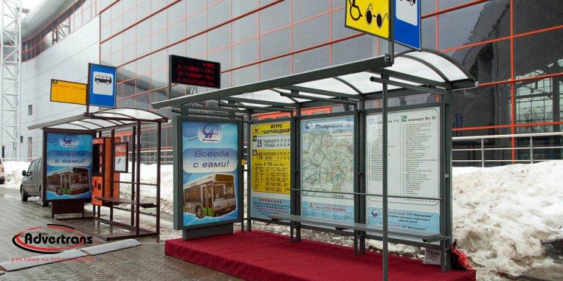Реклама на остановках в Тюмени